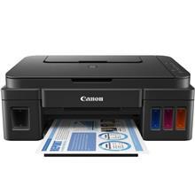 Canon PIXMA G1400 Inkjet Photo Printer